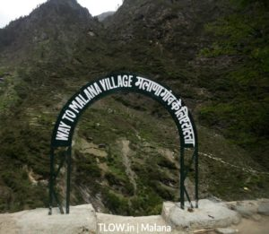 start point of malana hike