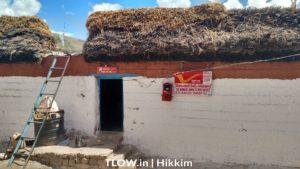 Post office in Hikkim